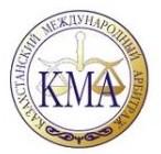Kazakhstani International Arbitrage (KIA)